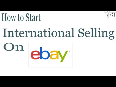 How to start International selling on ebay | Hindi