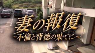 白夜姫 第131話