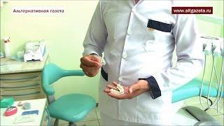 Врач стоматолог-ортодонт в СЦ