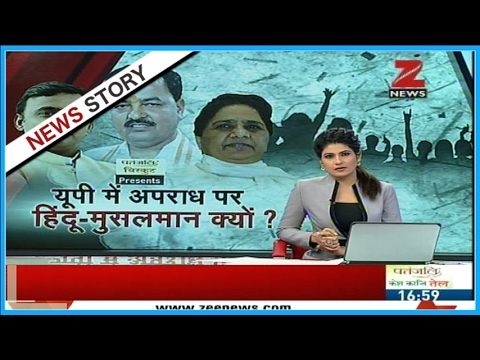 "Taal thok Ke : Why political parties are playing ""Secular Card"" in crime during elections?"