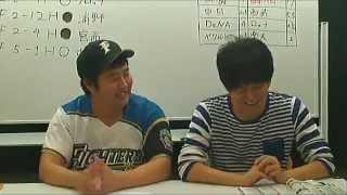 よしもと野球大好き芸人とにかく明るい安村の 北海道日本ハムファイター...