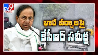 CM KCR holds review meeting with officers over heavy rains in Telangana - TV9