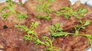 Стейки из говяжьей печени.Очень нежные и вкусные.(Steaks from beef liver)