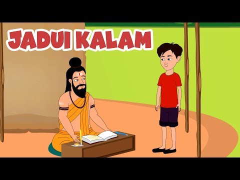 जादुई कलम - New Hindi Kahaniya   Moral Stories For Kids   Panchtantra Ki Kahaniya In Hindi