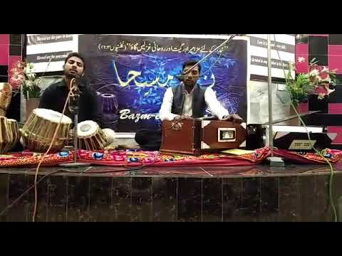 Bojh dil se utarny ay by irfan riaz tabla by faran Anoos fairy khan
