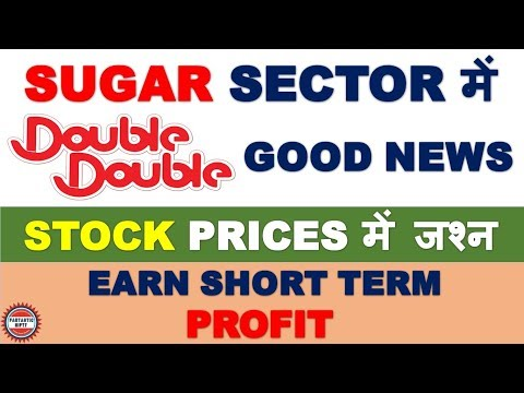 DOUBLE good news in SUGAR sector - earn short term profit | Fantastic Nifty