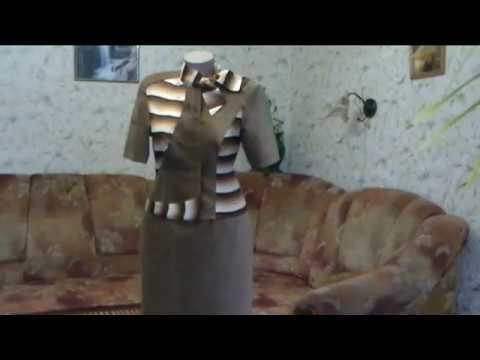 Повседневное платье с рукавами реглан.