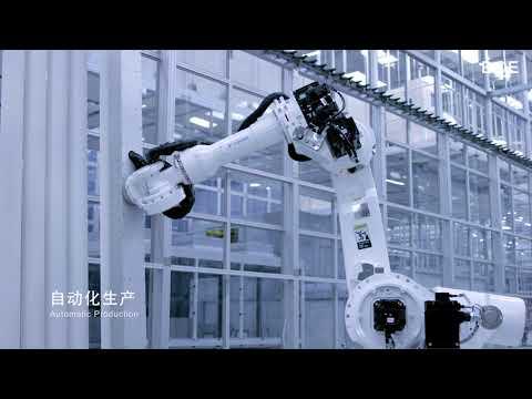 BOE Technology:Intelligent Manufacturing