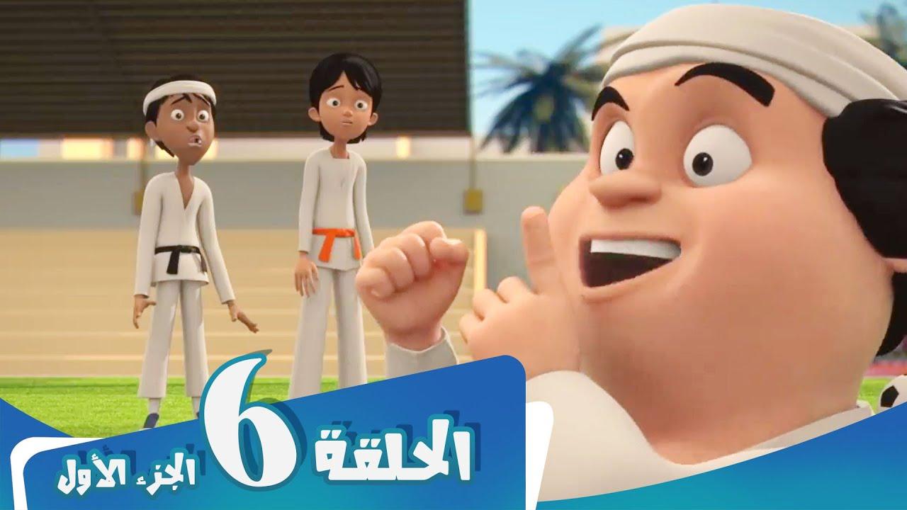 مسلسل منصور - الحلقة 10 علاج الصداقة Mansour Cartoon