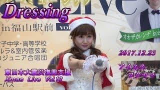Dressing 【ドレッシング】 ちゃんネル