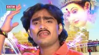 Download Hindi Video Songs - Latest Gujarati Song | Lal Pili Bangadi Vari | Ambe Maa | Bhakti Song | Jignesh Kaviraj,Tejal Thakor