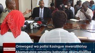 Omwogezi wa Poliisi Kasingye mweraliikirivu thumbnail