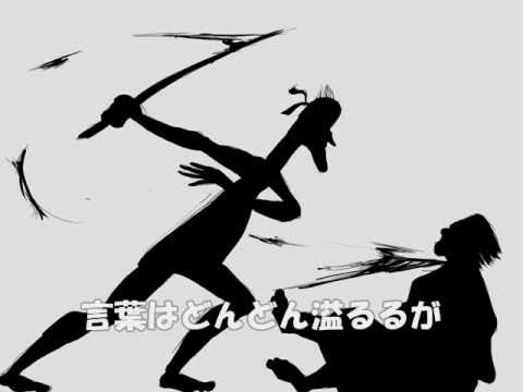 PV】 Idiot window-野垂れ死にI...