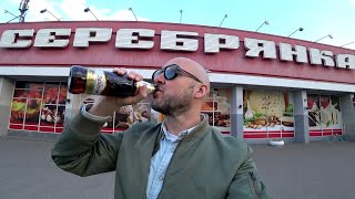 I Tried Every Beer In Belarus...It Took Three Days