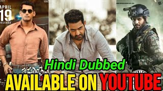 Top 5 Big New South Hindi Dubbed Movies Available On YouTube.Kolaigaran.Oct.