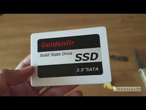 Дешевый SSD с AliExpress на 480 Gb!!!!