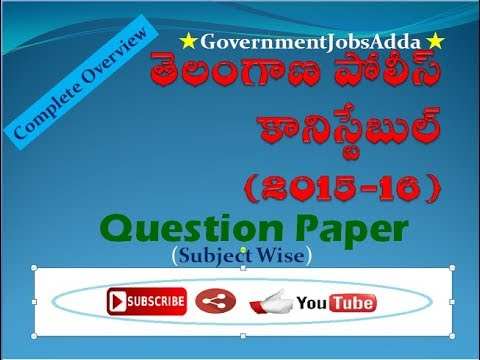 Telangana CONISTABLE Question Paper 2015-16 Overview Subject Wise|తెలంగాణ PC |Syllabus|Exam Pattern