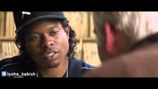 Прямиком из Комптона (Straight Outta Compton) - Русский трейлер