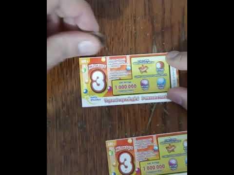 Лотерея сатти жулдыз, я выиграл!!!