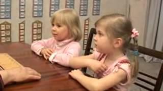 Обучение детей счету. Методика С. Полякова. Видеофрагмент 7