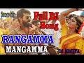 Rangamma Mangamma   Ram Charan   Full DJ Song   Dance style mix By DJ Aditya