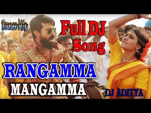 Rangamma Mangamma | Ram Charan | Full DJ Song | Dance style mix By DJ Aditya