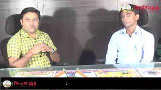 Manish kumar dysp 23 rank in bpsc 56 to 59 th batch interview