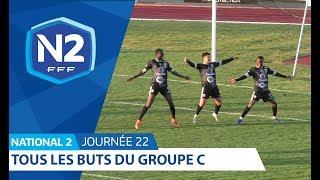 22ème journée - National 2C - Tous les buts thumbnail