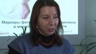 видео Анализ на ТОРЧ инфекции