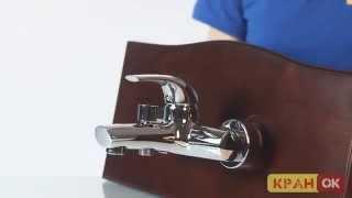 Смеситель для ванны RUBINETA FORTE 540013(Смеситель для ванны RUBINETA FORTE 540013 Купить смеситель http://kranok.com/rubineta2467540013 ..., 2015-03-05T10:04:31.000Z)