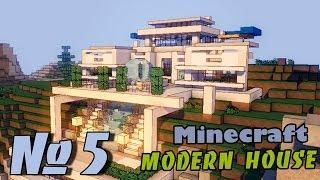 видео: Minecraft строим красивый дом: Modern House 2 (Выпуск 11 ч.5)