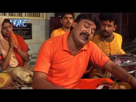 Devghar Bas Gaila - Mansedua Ke Kawer - Gopal Rai - Bhojpuri Shiv Bhajan - Kawer Song 2015