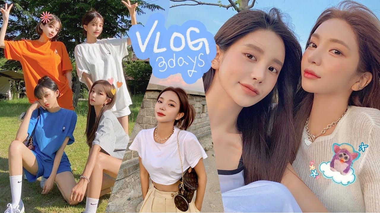 Download 🌈여름날의 3days Vlog(feat.태리 새은 혜미 수경)   가평 캠핑 여행 낙산공원 한강공원 데이트 을왕리 브이로그