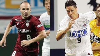 La Liga news: Andres Iniesta and Fernando Torres lose on J.League debuts