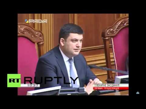 Ukraine: Former speaker Volodymyr Groysman elected as new Prime Minister