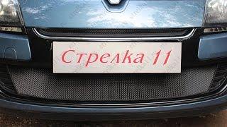 Защита радиатора RENAULT MEGANE III (Рестайлинг 1) 2012-2015г.в. (Черный) - strelka11.ru