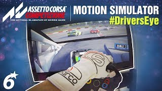 ACC // Motion Simulator - DRIVER'S EYE