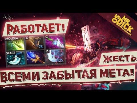 видео: ДЖАГГЕР ЧЕРЕЗ ЗАБЫТУЮ МЕТУ! БФ И АГАНИМ! | juggernaut dota 2