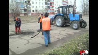 Тайный ремонт участков дорог в Рубежном