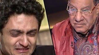 بالفيديو.. مفيد فوزي: «وائل غنيم خدعنا ببكائه»