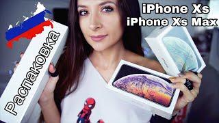 Розпакування iPhone Xs, Xs Max, Apple Watch Series 4 *АСМР