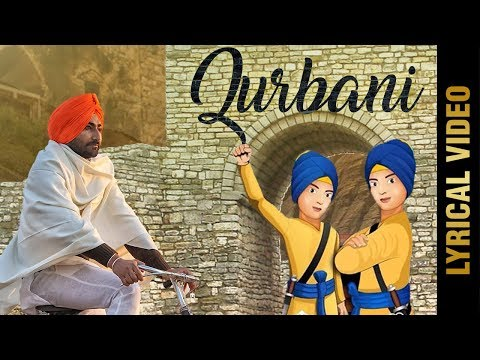 qurbani-(lyrical-video)-|-ranjit-bawa-|-new-punjabi-songs-2017