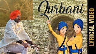 qurbani-al-ranjit-bawa-new-punjabi-songs-2017