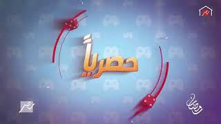 مواعيد اعلانات مسلسلات رمضان 2021 افتح الفيديو واعرف المسلسلات