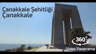 Çanakkale Şehitliği 360 Video Panorama Gezinti