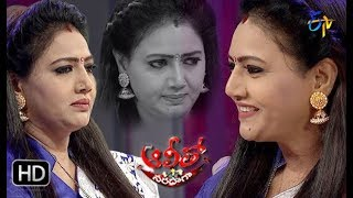 Alitho Saradaga | 6th May 2019 | Raksha  (Actress) | ETV Telugu