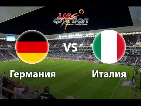 для покупок смотреть матч германия италия в прямом эфире отвезем Вас аэропорт