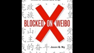 "HRIC Interview: Jason Q. Ng on ""Blocked on Weibo"""