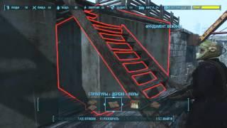Fallout 4 Castle - WALLS