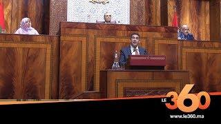Le360.ma • مشروع قانون الاطار يحظى بتصويت ايجابي و تاريخي